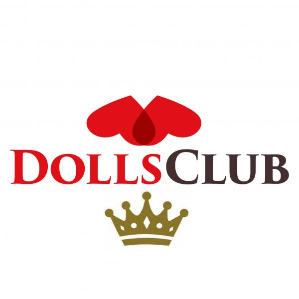 DollsClub Cleaner Set Deluxe